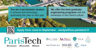 Visuel Campagne recrutement international ParisTech