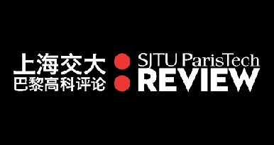 public://visuels/logo-sjtu_paristech_review.jpg